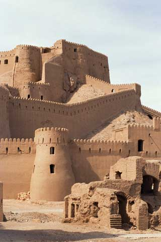 Citadel of Bam