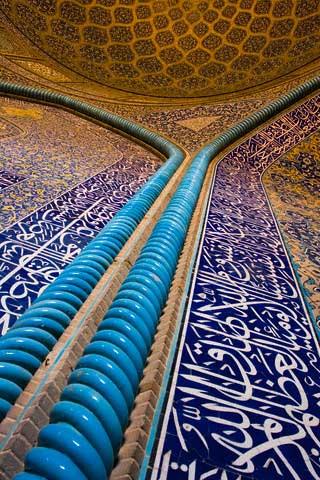 Sheik Lotfallah Mosque, Isfahan, Iran