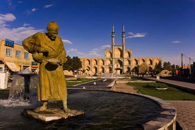 The Zoroastrian complex of Amir Chakmak, Yazd, Iran