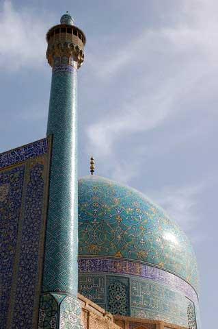Iran - Islam - Imam Mosque