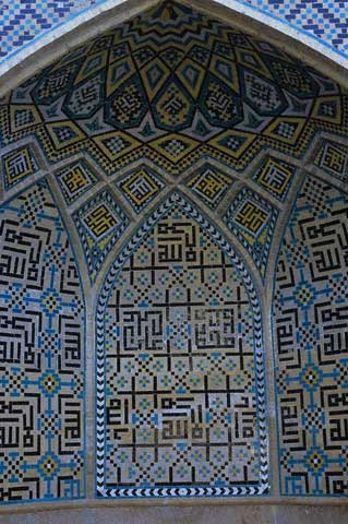 19th-Century Ceramic Tilework at Shrine in Shiraz