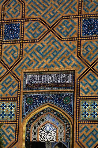 Detail of Tilework at Shrine of Imam Reza