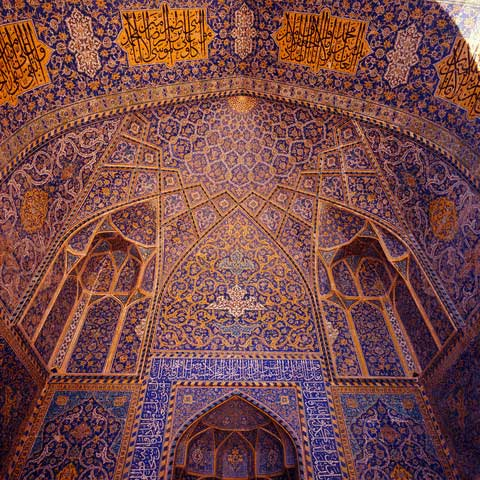 Interior of the Masjide E Iman Mosque, (formerly the Shah Mosque), Isfahan, Iran, Middle East