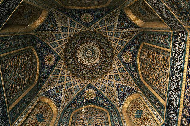 Decorative Dome of the Shah-Cheragh Mausoleum