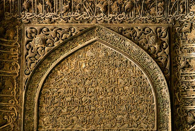 Detail of Relief Sculpture on a Mihrab at Friday Mosque