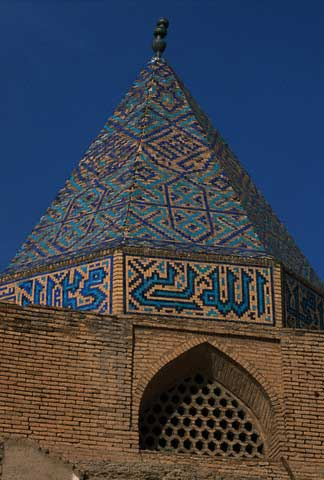 Mausoleum of Baba Qasim