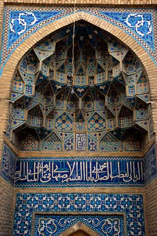 Detail of a Muqarna at the Mausoleum of Baba Qasim