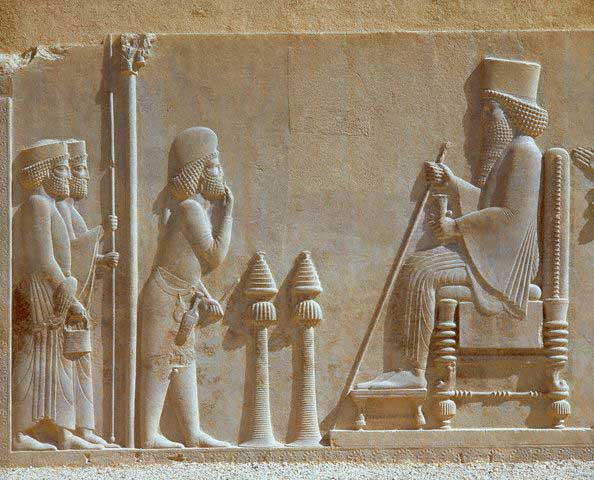 Wall Relief Depicting A Mede Officer with Two Persian Guards Before King Darius the Great