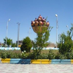 South Khorasan Province