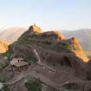 Qazvin Province