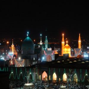 Razavi Khorasan Province