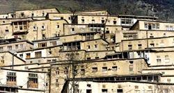 Gilan Province