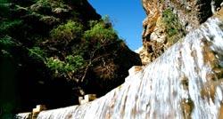 KohkiluyehVa Boyer Ahmad Province