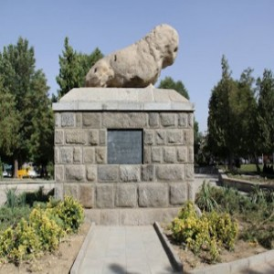Hamadan Stone Lion