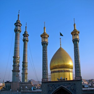 Fatima Masumeh Shrine