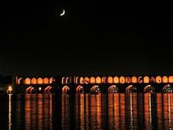 Sio Seh Pol (Allah Verdy Khan) Bridge, Esfahan
