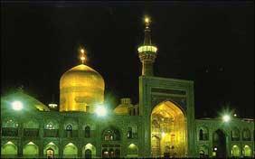 Ali al-Rida