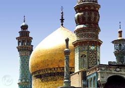 Hazrat Ma'soomeh Holy Shrine, Qom