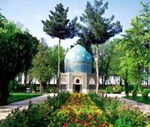 Sheikh Attar Nayshaburi Tomb, Nayshabur