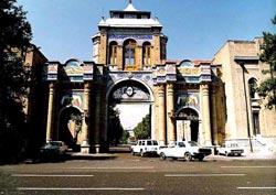 National Garden (Baq-e-Melli) Gateway, Tehran