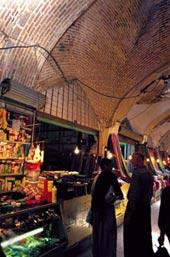 Kerman Bazaar Aggregate, Kerman