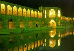 Khajoo (Shahi) Bridge, Esfahan
