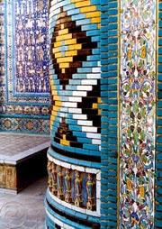 Moavenol Molk Mourning Place, Kermanshah