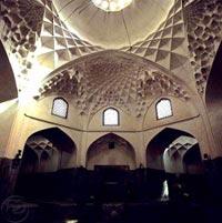 Vakil Bath, Shiraz