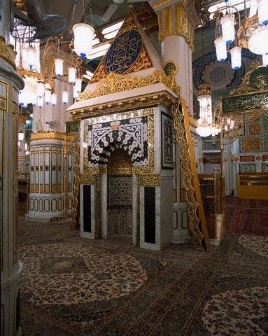 Mihrab in Prophet's Mosque