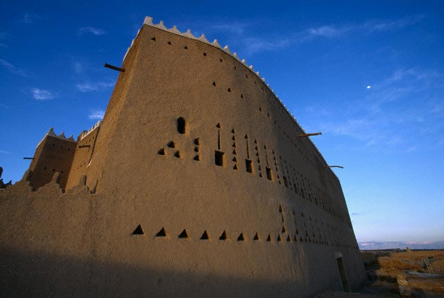 Fortress of Diraiyah
