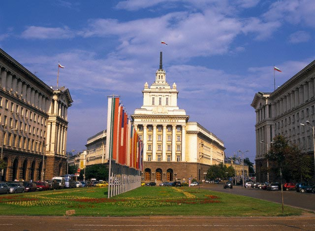 Bulgarian Parliament Building