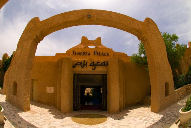 Arched Entrance to Tamerza Palace Hotel