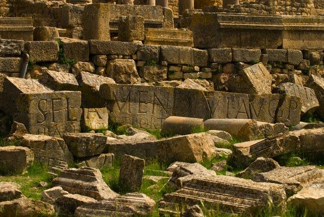 Roman Amphitheatre Ruins at Dougga