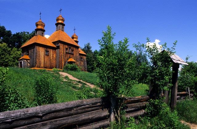 Museum in Ukraine