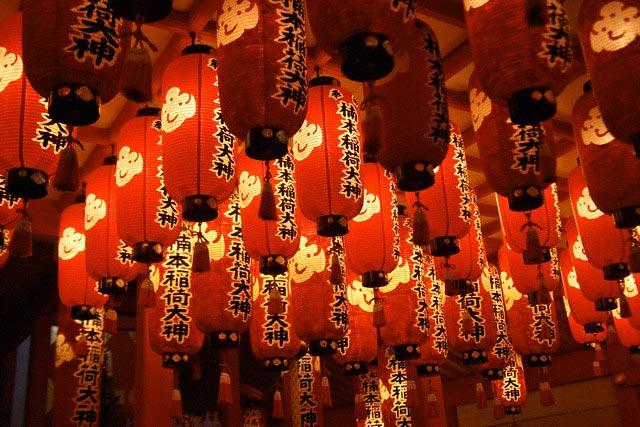 Lanterns in Nagata Jinja