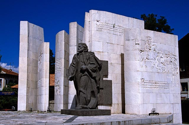 Paisii of Hilendar Monument
