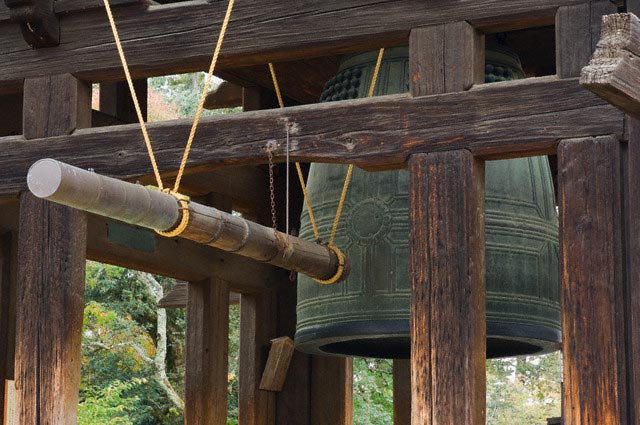 Great Bell of Todai-ji, Nara, Kansai (Western