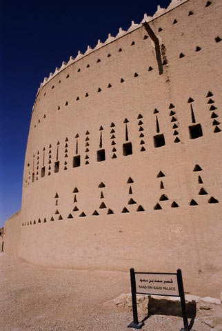 Saad-bin-Saud Palace at Diriyah in Saudi Arab