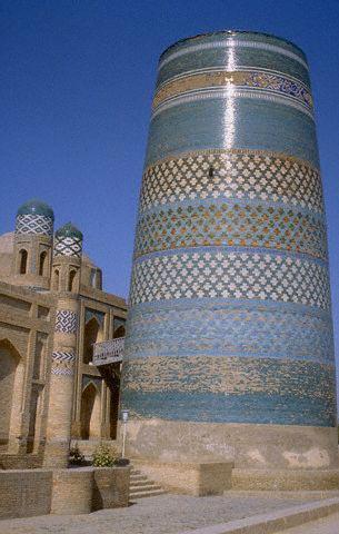 Kalta Minar in Khiva