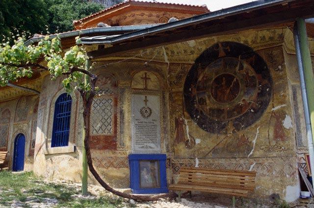 Preobranjenski Monastery