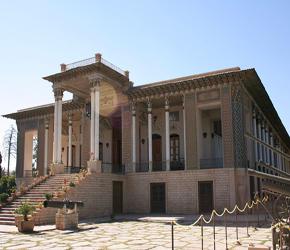 اطلاعات توریستی استان فارس