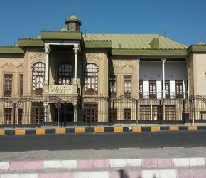 شهر استان زنجان