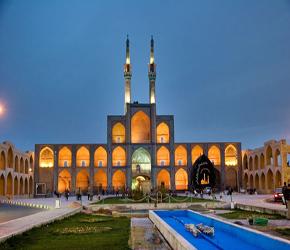اطلاعات توریستی استان یزد