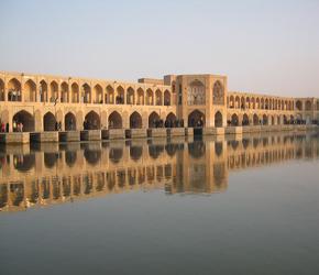 اطلاعات توریستی استان اصفهان