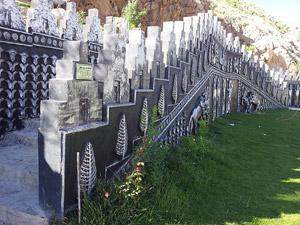 پارک آبشار مهدیشهر