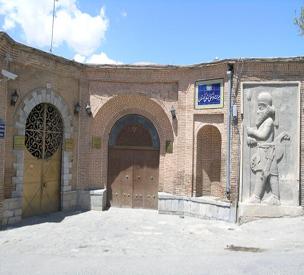 اطلاعات گردشگری عمارت سالار سعید