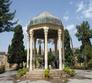 عکس اول آرامگاه حافظ