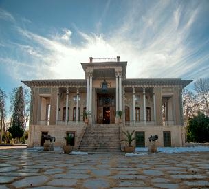 اطلاعات گردشگری باغ عفیف آباد