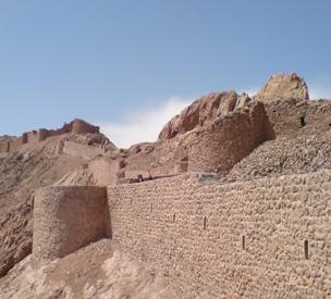 اطلاعات گردشگری قلعه کوه قائن