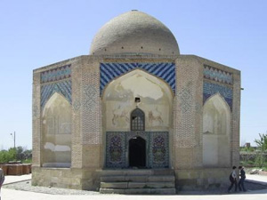 آرامگاه سید امین الدین جبراییل